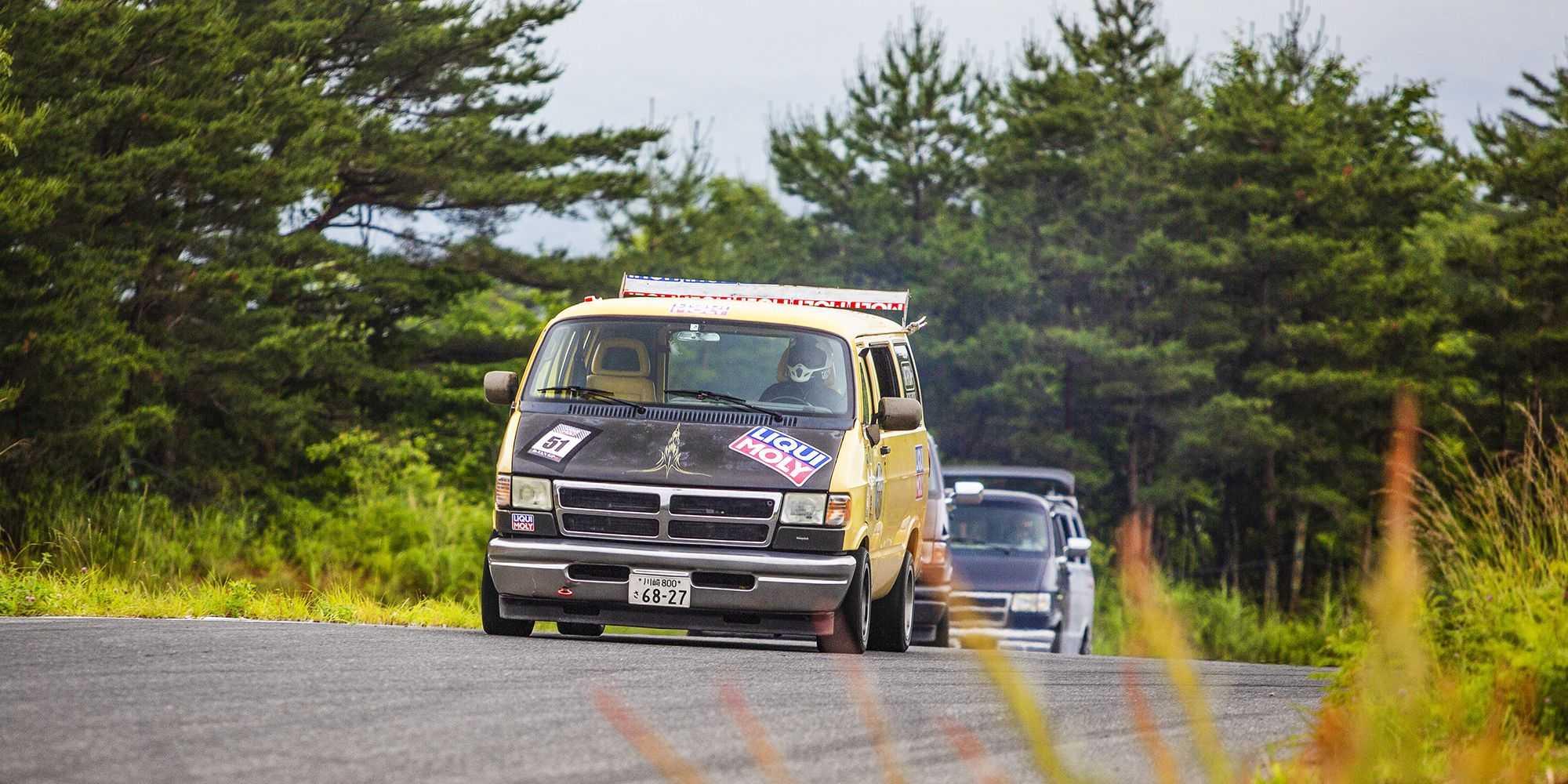 Dajiban: The Japanese Dodge Van Culture