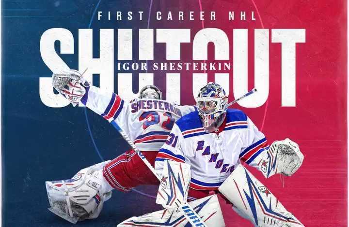 Rangers Shut Out Devils